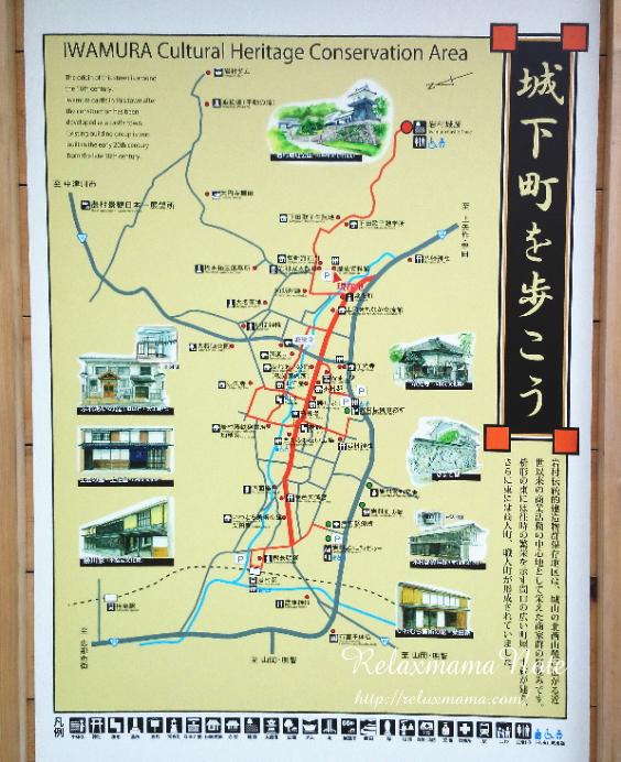 GW岐阜県の穴場スポット岩村城下町