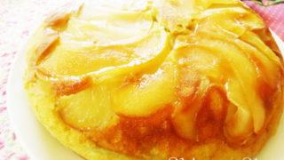 炊飯器で作る簡単リンゴケーキ